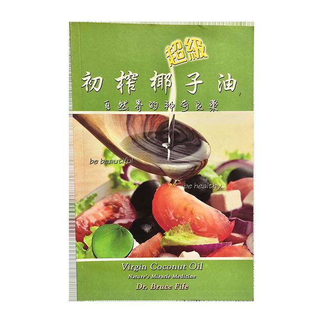 VCO Green Book